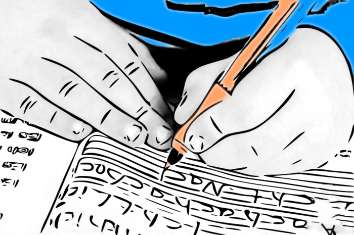 Is Your Child Having Trouble with Writing?